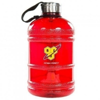 Gallon Hydrator 1890ml, BSN