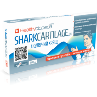 Shark Cartilage (Акулий хрящ) №30